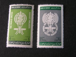 Kuwait,  Scott 183/184 (2),  1962 Who Eradicate Malaria.  Issue photo
