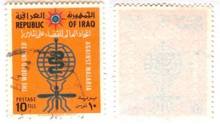 Iraq,  Scott 315 photo