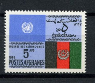 Afghanistan 1965 Sg 560 Un Day A60436 photo