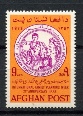 Afghanistan 1973 Sg 750 Family Planning Week A60412 photo