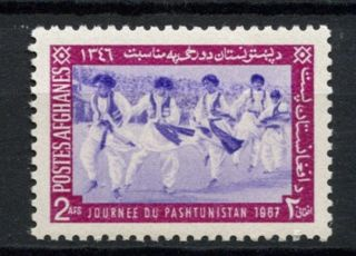Afghanistan 1967 Sg 605 Pashtunistan Day A60445 photo