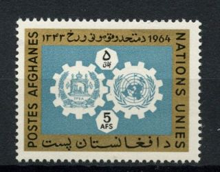 Afghanistan 1964 Sg 538 Un Day A60429 photo