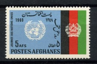 Afghanistan 1969 Sg 670 United Nations Day A60400 photo