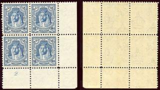 Transjordon 1943 15m Blue Plate Block Of Four Sg 236.  Sc 213. photo