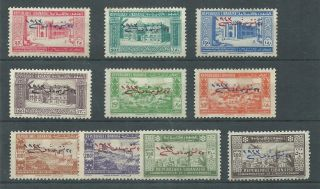 Lebanon - 1944 - Sg280 To Sg289 - Cv £ 256.  00 - No Gum photo