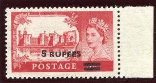 Oman 1957 Qeii 5r On 5s Rose - Red (type I).  Sg 57.  Sc 64. photo