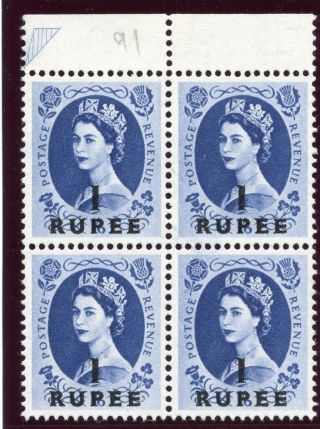Oman 1961 Qeii 1r On 1s6d Grey - Blue Block Of Four.  Sg 91.  Sc 91. photo