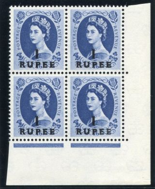 Oman 1961 Qeii 1r On 1s6d Grey - Blue Block Of Four Mlh.  Sg 91.  Sc 91. photo