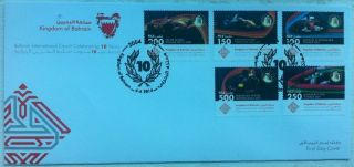 Kingdom Of Bahrain Yr2014 Fdc F1 Bahrain Intl.  Circuit Celebrating 10 Years photo