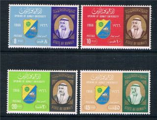 Kuwait 1966 Kuwait University Sg 336/9 photo