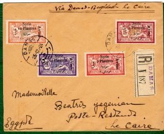 Syria.  1924 Cover With Avion Overprints.  (please See Below). photo