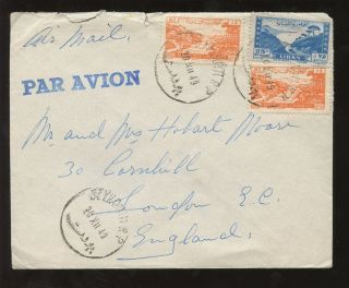 Lebanon 1949 Airmail + Surcharge On Reverse To London photo
