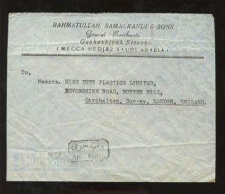Saudi Arabia 1960 Advertising Envelope Samarkandi Printed Airmail To Surrey photo