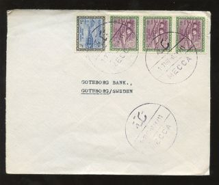 Saudi Arabia To Sweden 1967 Mecca Bank Cover photo