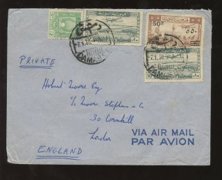 Syria 1950 Airmail Franking + Surcharge. . .  Damas To London photo