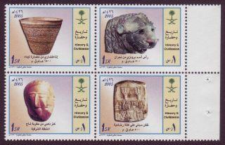 Saudi Arabia 2004 Cultural Heritage Sr 1 And 2,  Scott 1360 - 61,  Sg 2126a - 2130a photo