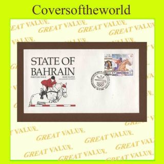 Bahrain 1992 Barcelona Olympics Show Jumping First Day Cover photo