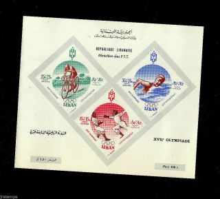 Lebanon (liban) 1960 ' S Olympics Imperforated Souvenir Sheet Cb12 - Cb14 A Vf photo