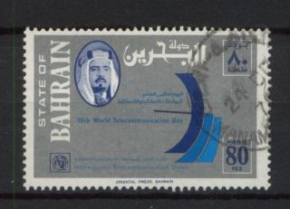 Bahrain 1978 Sg 255 80f Telecommunications Day photo