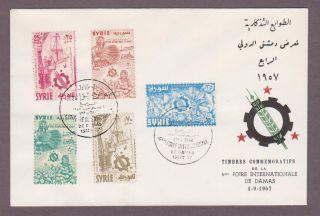 Syria Airmail C235 - C239,  4th International Fair Damascus Fdc photo
