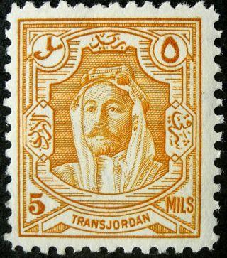 1930 Transjordon 5m Orange Lightly Mounted.  Sg 198. photo