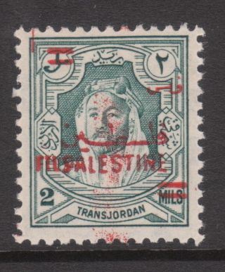 Jordan Occ Palestine 1952 Sg314d Pristine Opt Stamp P12 Cv £110 photo