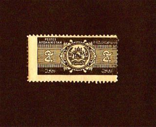 Afghanistan Foreign Stamp, ,  Og,  Was Hinged,  Early 1950 ' S,  A79 photo