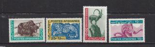 Afghanistan 683 - 686 photo