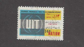 Iran C90 photo