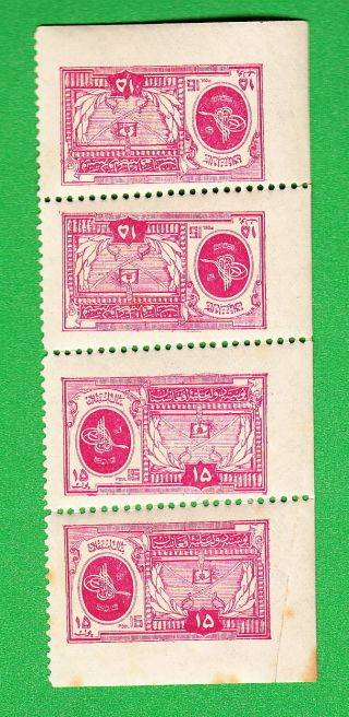 Og Strip Of 4 Incl Tete - Beche Pair Afghanistan 236,  236a 15 Pul Pink Tughra photo