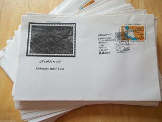 Vintage 1990 Iran/iranian/persian Envelopes/stamp Earthquake Relief Fund Stamped photo