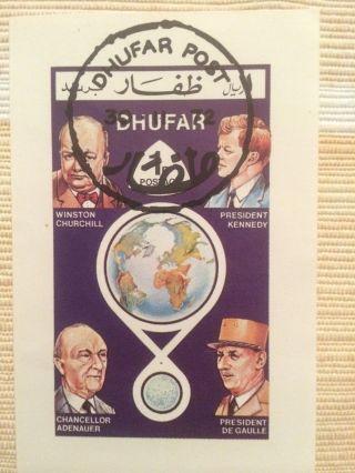 Dhufar Souvenir Sheet Of World Leaders Churchill,  Kennedy,  Adenauer,  Degaulle photo