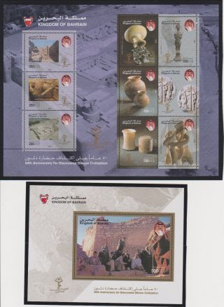 Bahrain 50th Ann.  Of Dilmon Civilization Sheet Of 9 & S/s Scott 623a & 624 photo