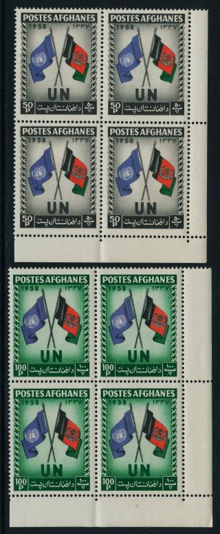 Afghanistan 460 - 1 Br Block Flags (folded) photo