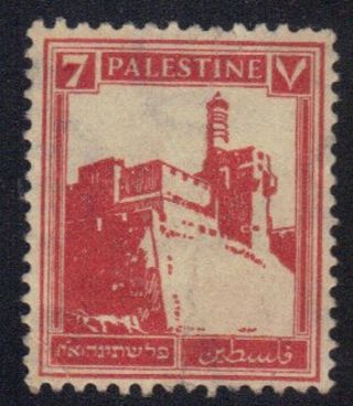 Palestine Stamp Scott 69 Stamp See Photo photo