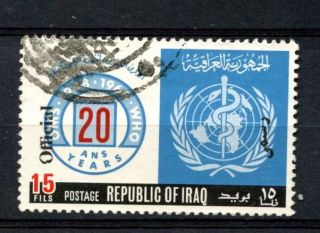Iraq 1971 Sg O974 15f Official A23234 photo