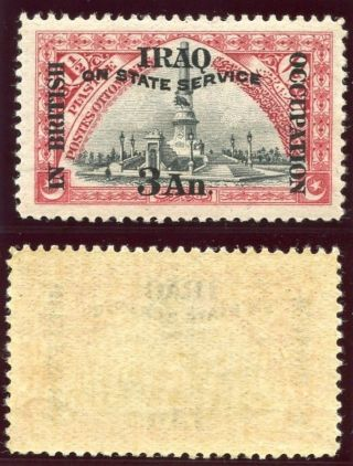 Iraq 1920 Official 4a On 1¾pi Red - Brown & Grey - Blue Mlh.  Sg O26.  Sc No6. photo