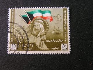 Kuwait,  Scott 203,  50fils Value1963 2nd.  Anniversary National Day.  Issue photo