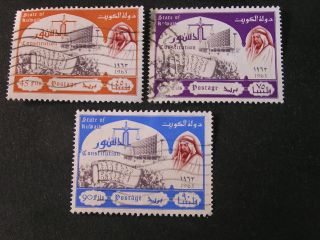 Kuwait,  Scott 211 - 213 (3),  45f+75f+90f.  Values 1963 Scales Of Justice Iss photo