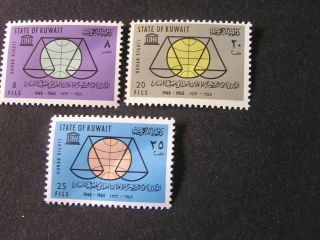 Kuwait,  Scott 222 - 224 (3),  1963 Human Rights Issue photo