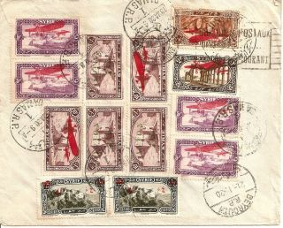 Rare 1930 Syria Overprinted Airmail Cover Damas To France Plane photo