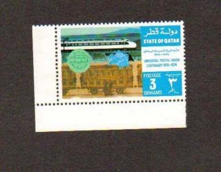 1974 Qatar - 1 Value - Universal Postal Union Centenary - Non Hinge - Scott 385 photo