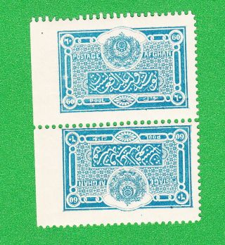 Afghanistan 1927 Tete Beche Pair Scott 234a 60 Pul Bright Blue Cat $17.  50 photo