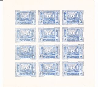 Afghanistan Scott 267 Essay Sheet Of 12 Ng With Tilted Extra Impression On Back photo