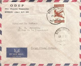 Lebanon 1953 Single Franking Airmail Cover Beyrouth To France Plane photo