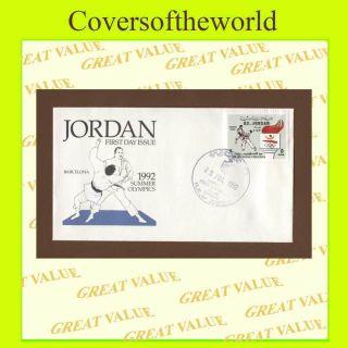 Jordan 1992 Barcelona Olympics Judo First Day Cover photo