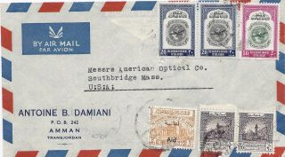 Jordan Transjordan Aid For Palestine 5m Postal Tax On Cv.  To Usa. photo