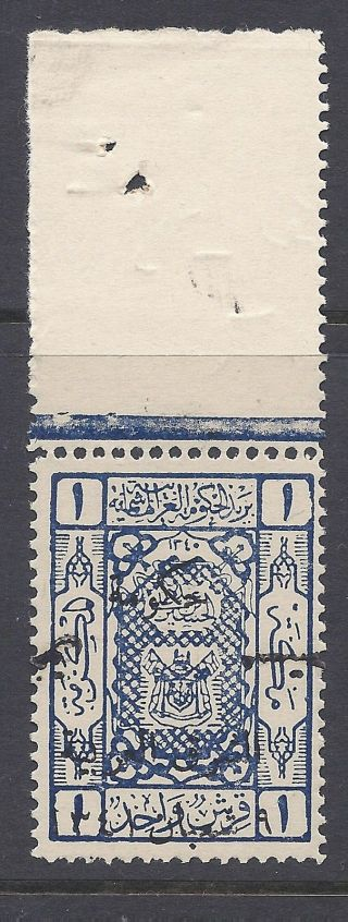 Jordan Transjordan 1923 1p Postage Due Ovpt,  Inverted.  Vf photo