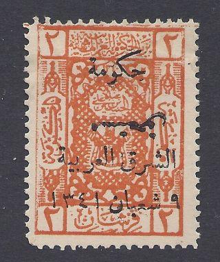 Jordan Transjordan 1923 2p Postage Due Ovpt,  Inverted.  Vf photo