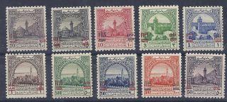 Jordan 1952 Obligatory Tax For Palestine Mils/fils Ovpt. . photo